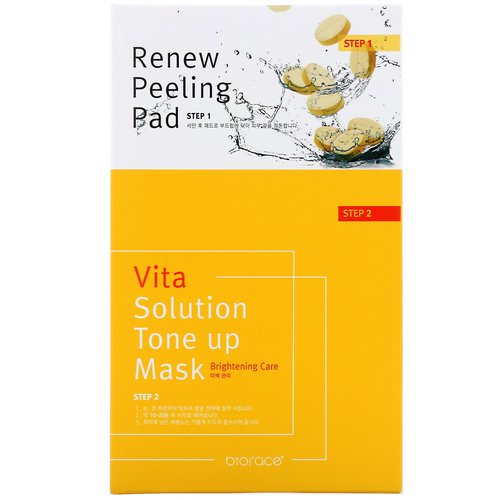 Biorace, Vita Solution Tone-Up Mask, Brightening Care, 5 Masks, 34 ml Each Review